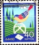 Stamps Japan -  Intercambio 0,25 usd 40 yen 1986