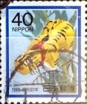 Sellos de Asia - Japón -  Intercambio 0,25 usd 40 yen 1985