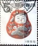 Sellos del Mundo : Asia : Japón : 5 yen 1954