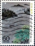 Stamps Japan -  Intercambio 0,35 usd 60 yen 1988