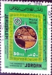 Stamps : Asia : Jordan :  Intercambio jxa 0,90 usd 50 f. 1982