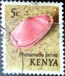 Sellos del Mundo : Africa : Kenya : Intercambio 0,45 usd 5 cent. 1971