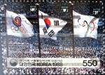 Sellos de Asia - Corea del sur -  Intercambio 3,50 usd 550 w. 1988