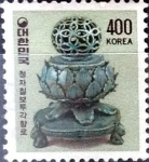 Stamps : Asia : South_Korea :  Intercambio 0,50 usd 400 w. 1981
