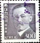 Sellos del Mundo : Asia : Corea_del_sur : Intercambio 0,25 usd 300 w. 1983