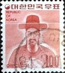 Sellos del Mundo : Asia : Corea_del_sur : Intercambio 0,25 usd 100 w. 1975