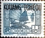 Stamps : Europe : France :  Intercambio 0,25 usd 0,1 cent. 1937