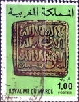 Stamps : Africa : Morocco :  Intercambio 0,45 usd 1 dinar 1976