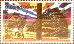 Stamps : America : Mexico :  40 cent. 1969