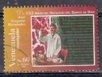 Sellos del Mundo : America : Venezuela : 132 años del Natalicio del Siervo de Dios