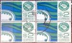 Sellos de America - México -  Intercambio 0,80 usd 4 x 2 pesos 1981