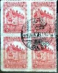 Stamps Mexico -  Intercambio 0,20 usd 4 x 2 cent. 1923