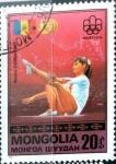 Sellos del Mundo : Asia : Mongolia : Intercambio 0,20 usd 20 m. 1976