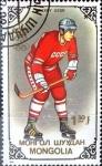 Stamps : Asia : Mongolia :  Intercambio nf2b 0,45 usd 1,50 t. 1988