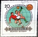 Sellos del Mundo : Asia : Mongolia : Intercambio 0,20 usd 20 m. 1982