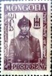 Sellos del Mundo : Asia : Mongolia : Intercambio 1,50 usd 25 m. 1932