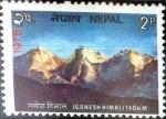 Sellos del Mundo : Asia : Nepal : Intercambio cxrf 0,20 usd 2 p. 1975