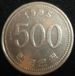monedas de Asia - Corea del sur -  1995 (Reverso)