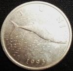 monedas de Europa - Croacia -  1993 (Anverso)