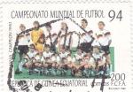 Sellos de Africa - Guinea Ecuatorial -  312 - Campeonato mundial de fútbol, Estados Unidos 94, Selección de Alemania