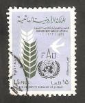 Stamps : Asia : Jordan :  373 - Campaña mundial contra el hambre