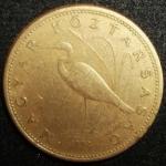 monedas de Europa - Hungría -  1992 (Anverso)