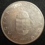 monedas de Europa - Hungría -  1994 (Anverso)