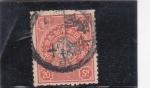 Stamps Japan -  escudo imperial del Emperador