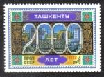 Stamps Russia -  Aniversario número 2000 de Tashkent