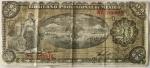 monedas de America - México -  1914 (Anverso)
