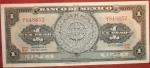 monedas de America - México -  1970 (Anverso)