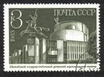 Sellos de Europa - Rusia -  Teatro infantil de Música, 1979