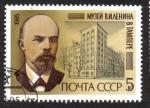 Stamps Russia -  Retrato de Lenin y el museo de Lenin en París