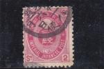 Sellos de Asia - Japón -  escudo