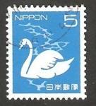 Stamps Japan -  1013 - Cisne