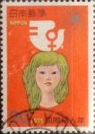 Sellos de Asia - Japón -  1161 - Año internacional de la mujer