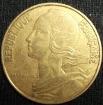 monedas de Europa - Francia -  1967 (Anverso)
