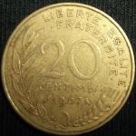 monedas de Europa - Francia -  1967 (Reverso)