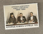 Sellos del Mundo : Asia : Chipre : Firma tratado