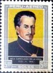 Stamps : America : Peru :  Intercambio 0,30 usd 5 soles 1969