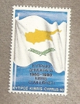 Stamps Asia - Cyprus -  Bandera chipriota