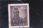 Stamps Japan -  idolo
