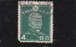 Stamps : Asia : Japan :  personaje