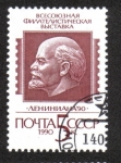 Sellos de Europa - Rusia -  Toda la Unión Exposición Filatélica