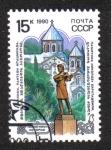 Sellos de Europa - Rusia -  Monumento Nikoloz Baratashvili y Mtatsminda panteón