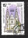 Sellos del Mundo : Europa : Rusia :  Spasso Efrosinevsky - Monasterio y Sophijsky catedral