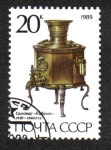 Stamps Russia -  Samovares rusos