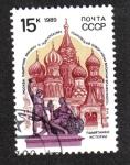 Sellos de Europa - Rusia -  Catedral de San Basilio y Minin y Pozharsky estatua , Moscú