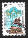 Sellos del Mundo : Europa : Rusia :  La catedral de Santa Sofía y la estatua de Bogdan Chmielnitsky , Ki