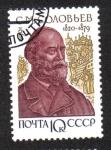 Stamps Russia -  Historiador ruso S. M. Solovyov